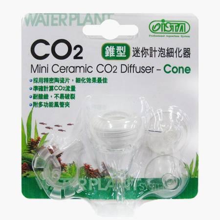 ISTA Mini Ceramic CO2 Diffuser