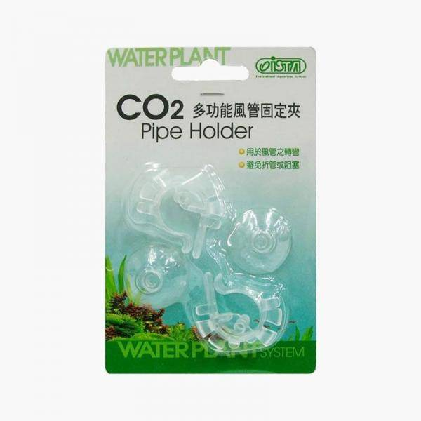Ista CO2 Pipe Holder